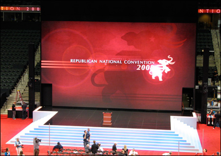 Republican officials Thursday unveiled their podium and backdrop for next week's convention.