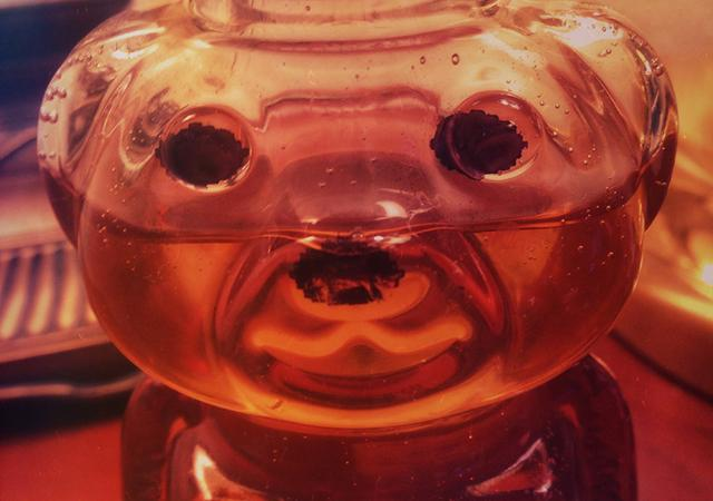 Pure honey or a sugar-blend?