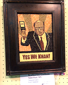 A seed art entry of Gold Star father Khizr Khan