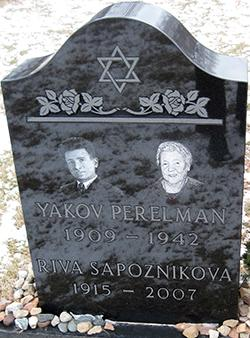 Yakov Perelman and Riva Sapoznikova