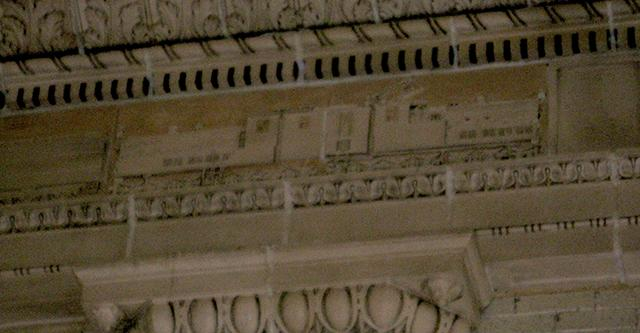 train frieze