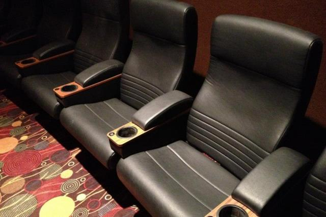 new movie seats