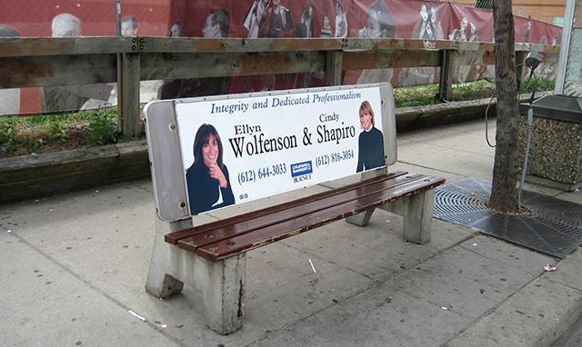wolfenson shapiro bench