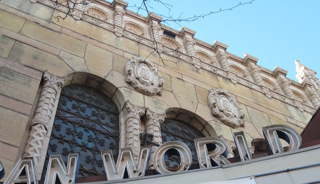 Suburban World Theater façade