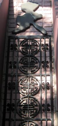 Krungthep Thai metalwork